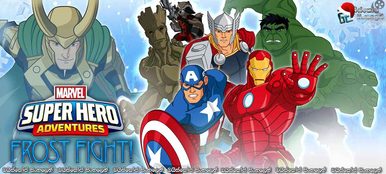 Marvel-Super-Hero-Adventures-Frost-Fight!-(2015)-X'mas