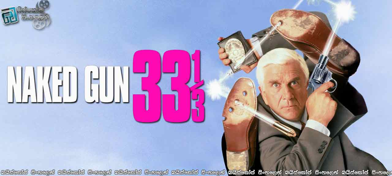 Naked gun 3 the final