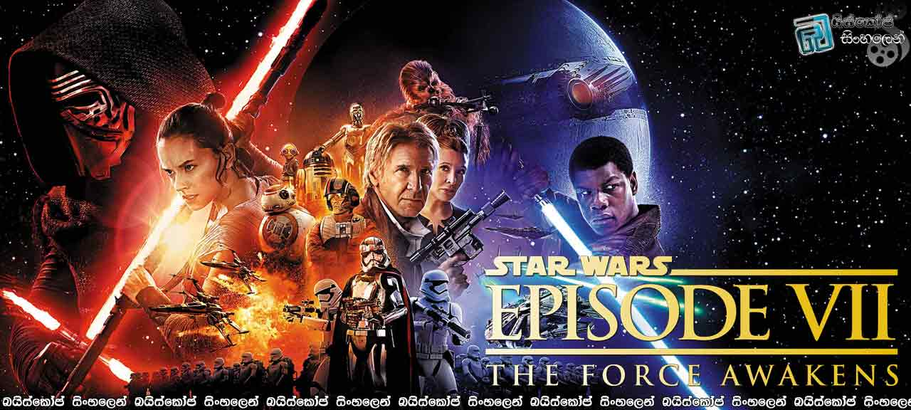Star-Wars-The-Force-Awakens-(2015)