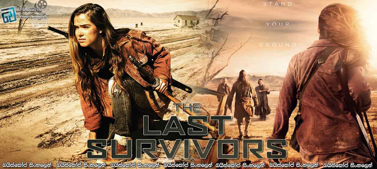 The-Last-Survivors-(2014)