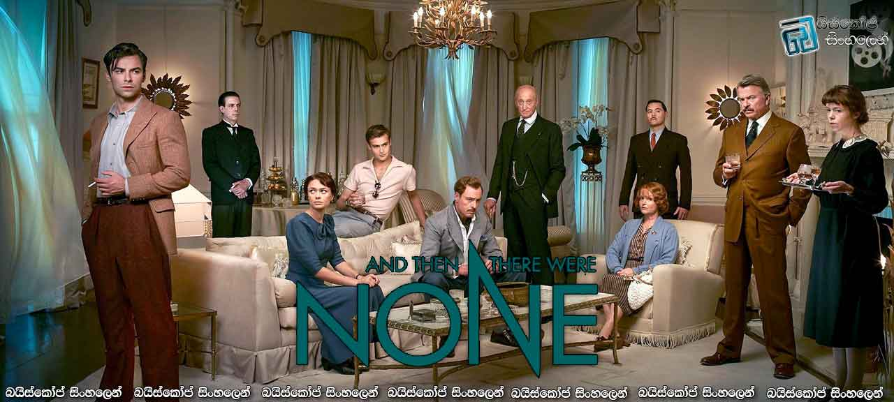 And Then There Were None MiTV-2015