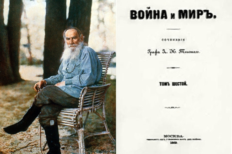 Leo Tolstoy + _War_and_Peace_-_first_edition,_1869