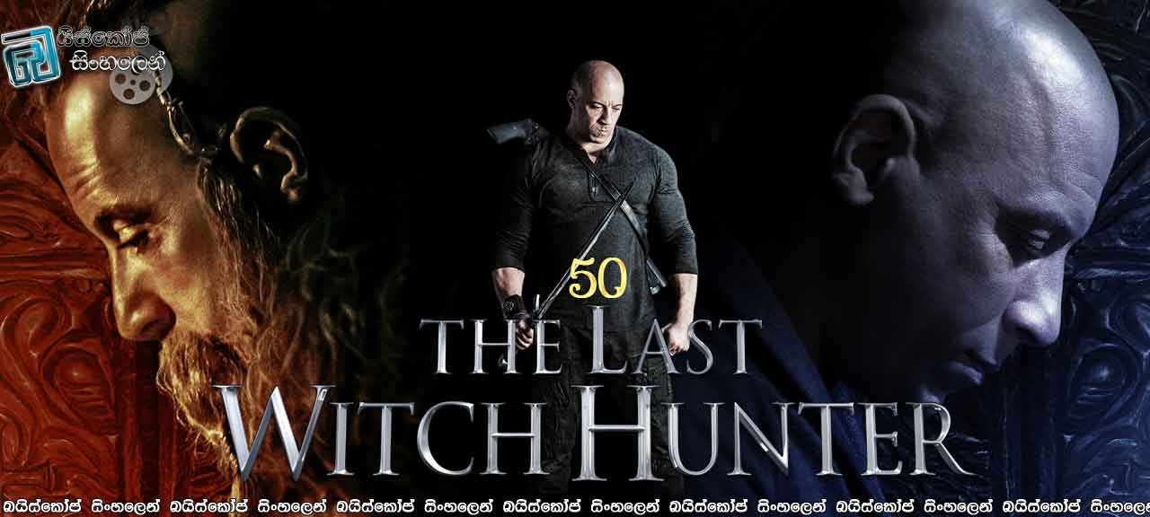the last witch hunter 2015 1080p