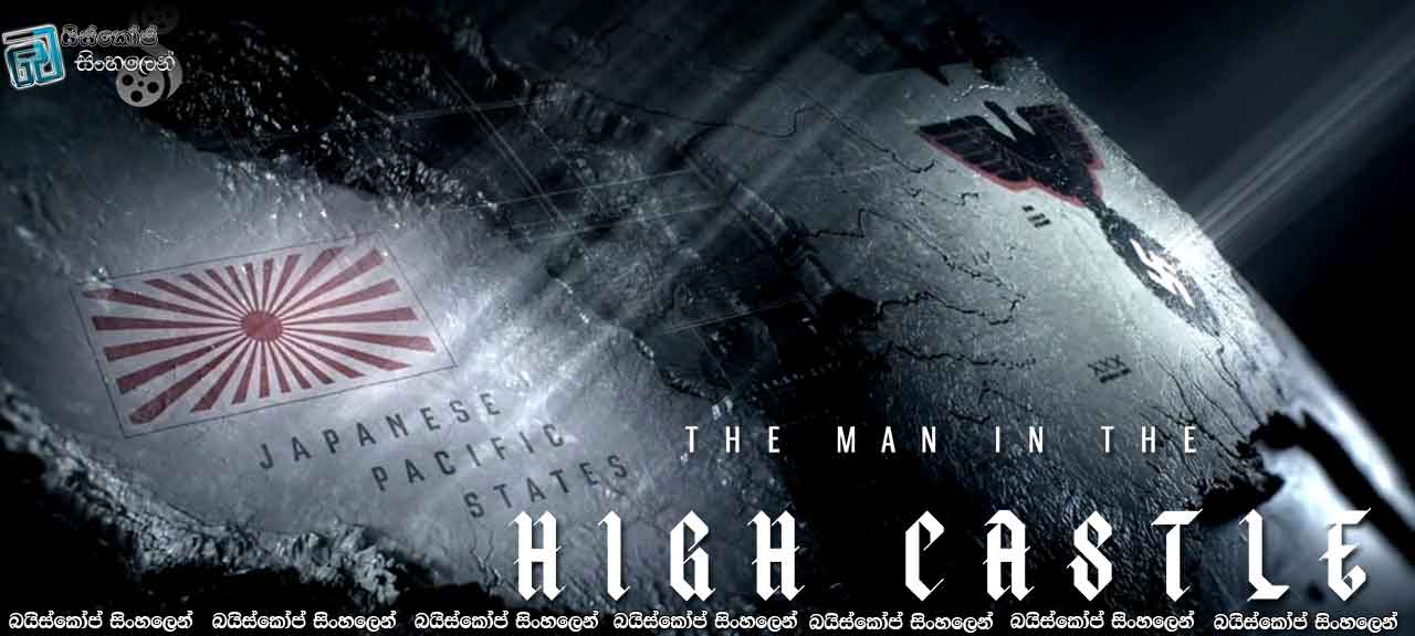 The Man in the High Castle (2016)