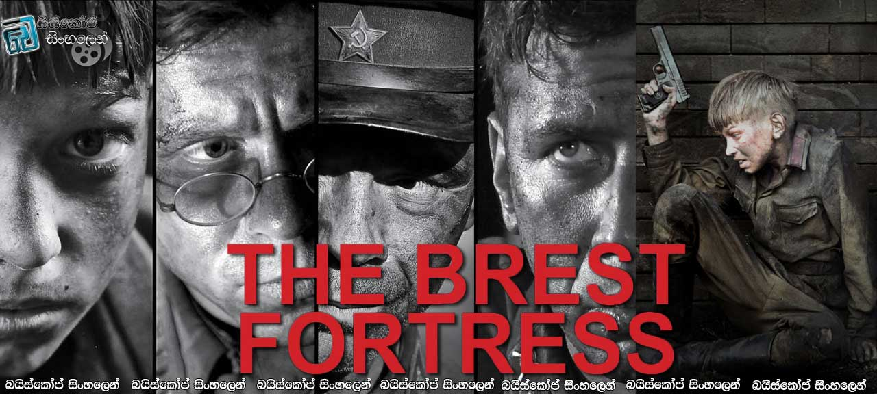Fortress of War (2010)