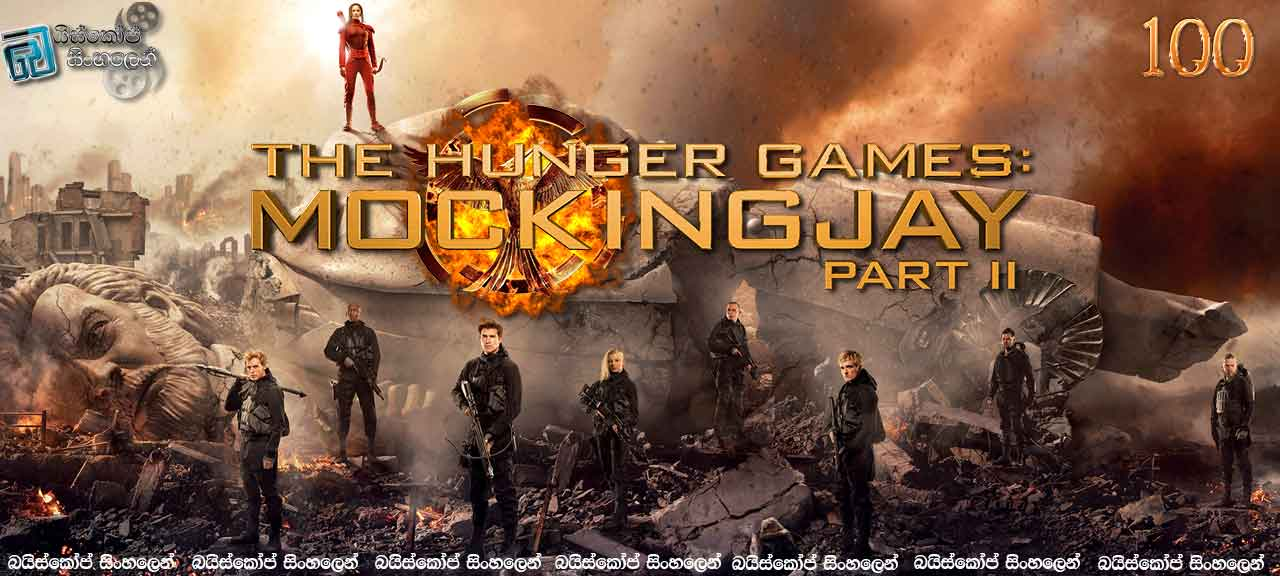 The Hunger Games Mockingjay Part 2 2015