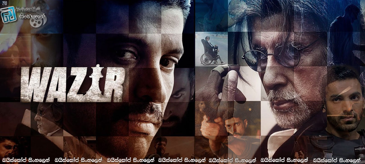 Wazir (2016)new