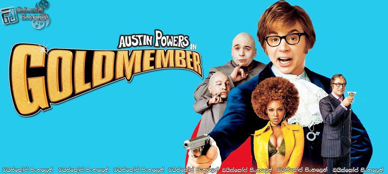 Austin-Powers-in-Goldmember-(2002)