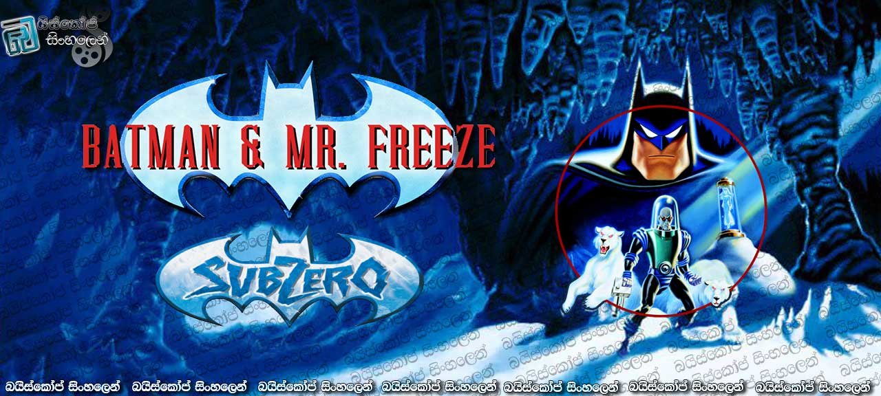 Batman & Mr. Freeze SubZero (1998)