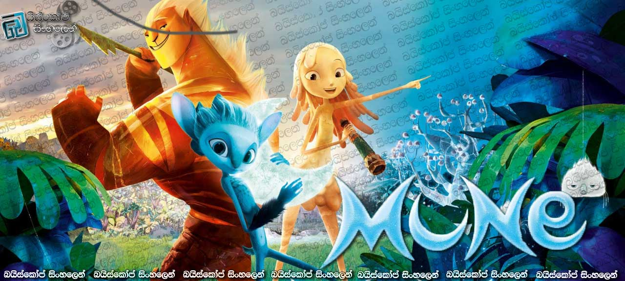Mune-Guardian-of-the-Moon-(2014)