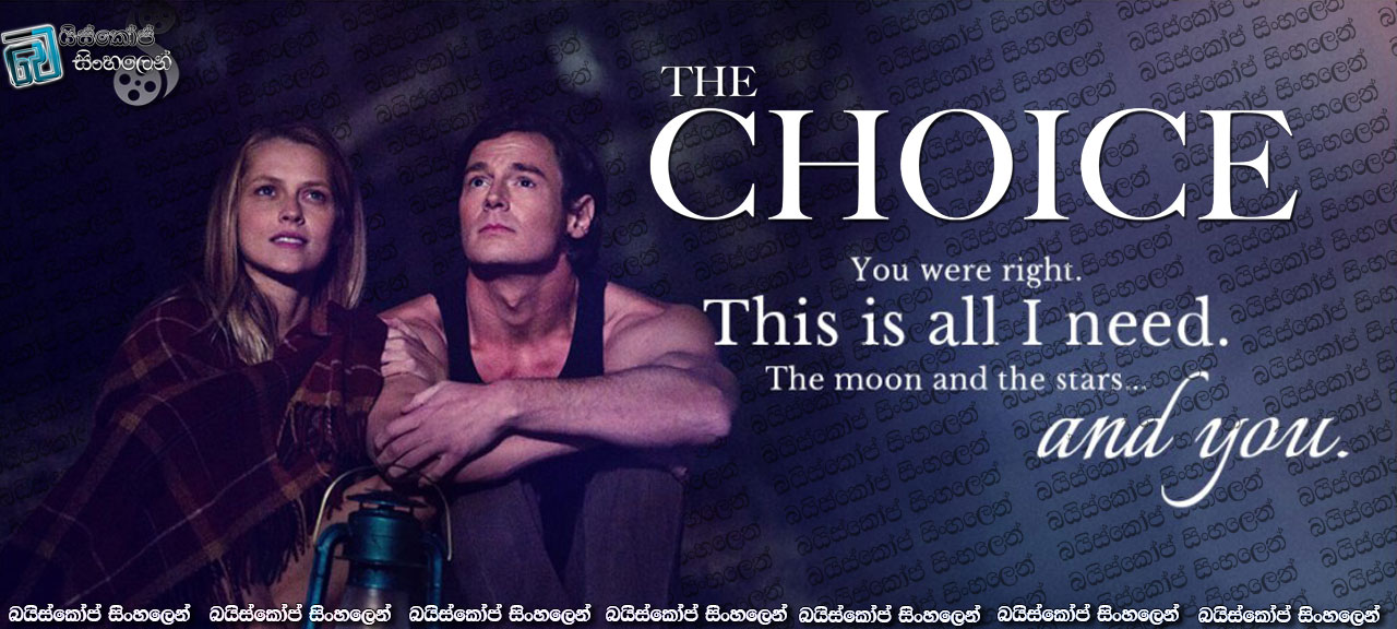 The Choice (2016)-2