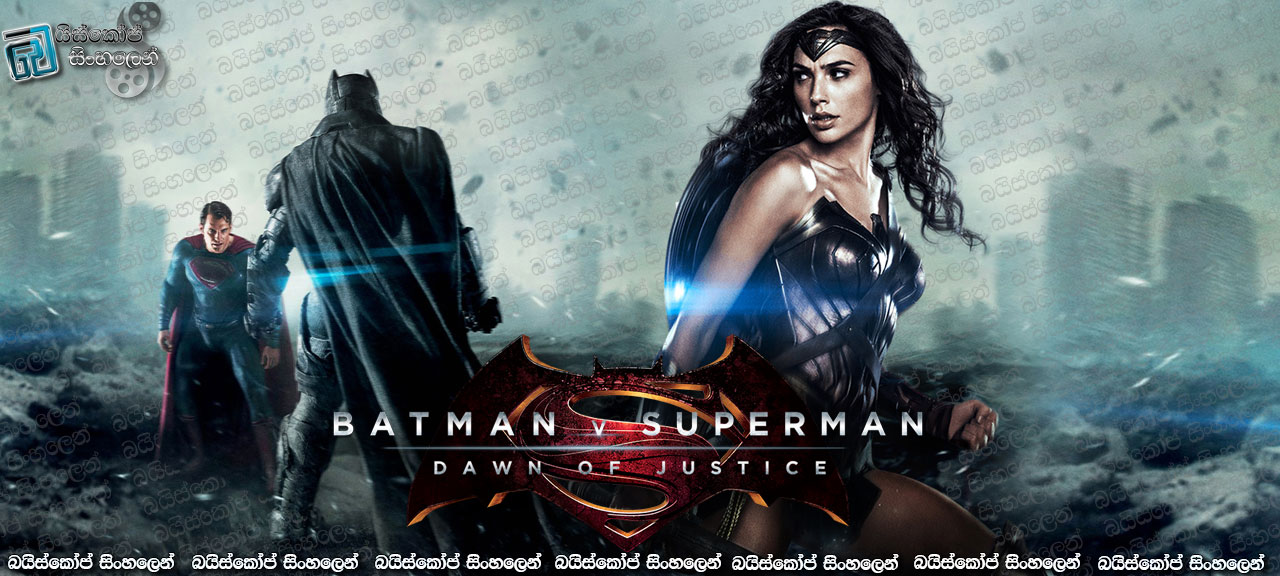 Batman v Superman-Dawn of Justice (2016)