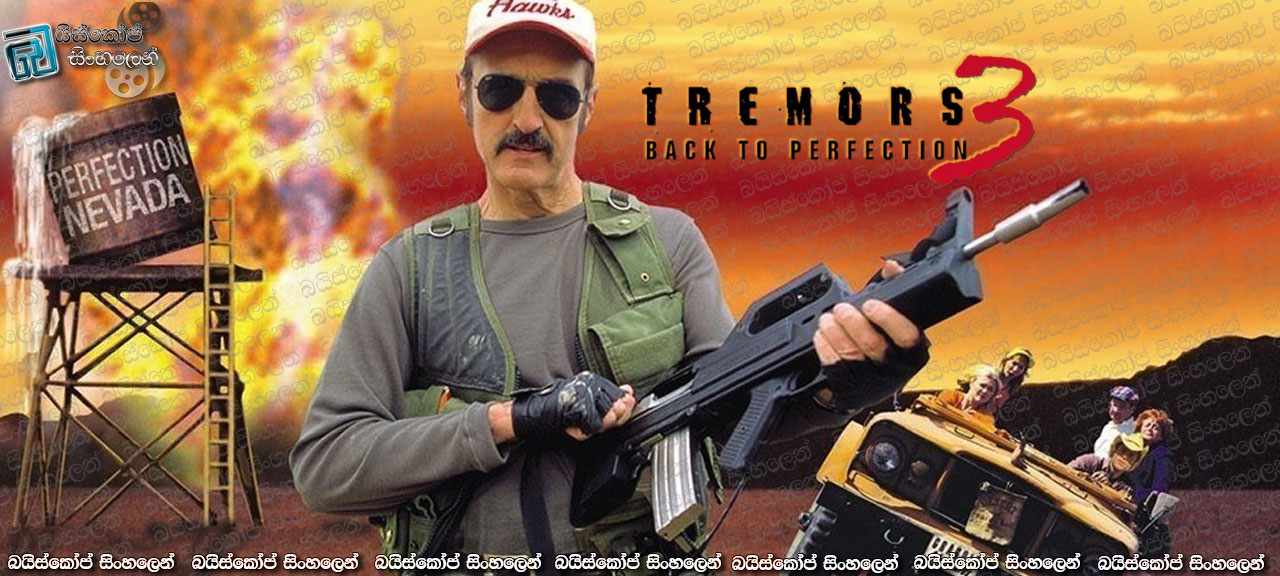 Tremors 3-Back to Perfection (2001)