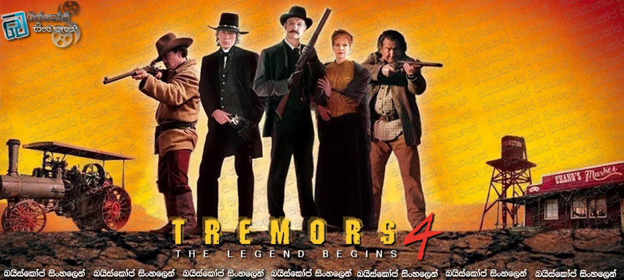 Tremors 4-The Legend Begins (2004)