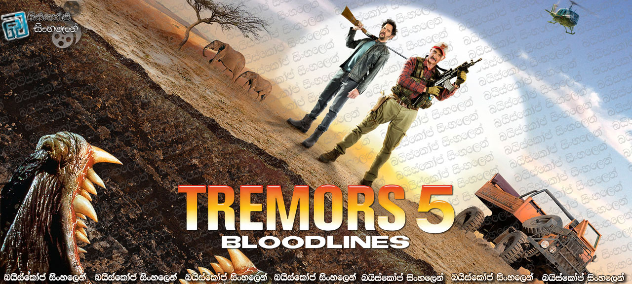Tremors 5-Bloodlines (2015)