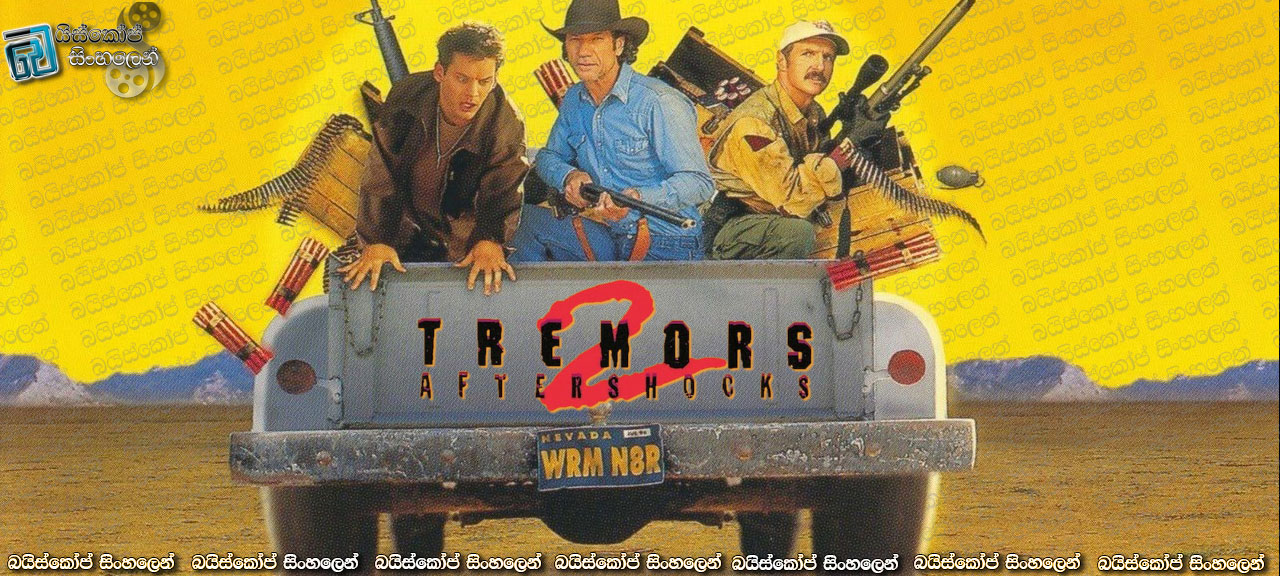 Tremors II-Aftershocks (1996)