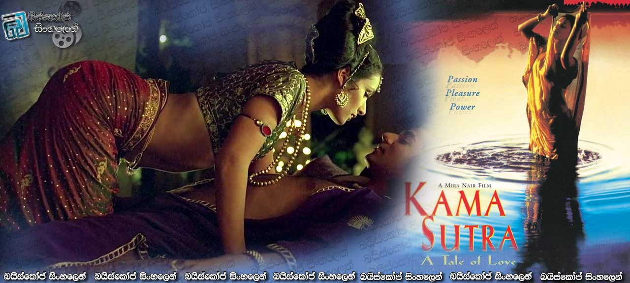 Kama Sutra-A Tale of Love (1996)
