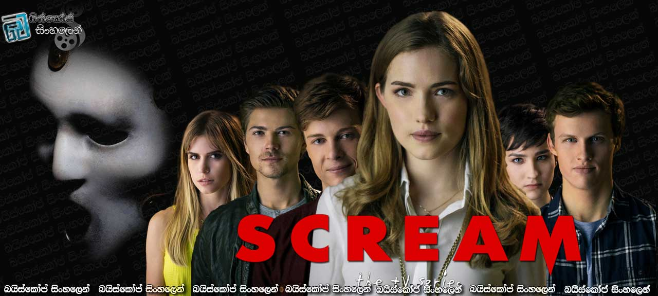 Scream The TV Series (2015)-2