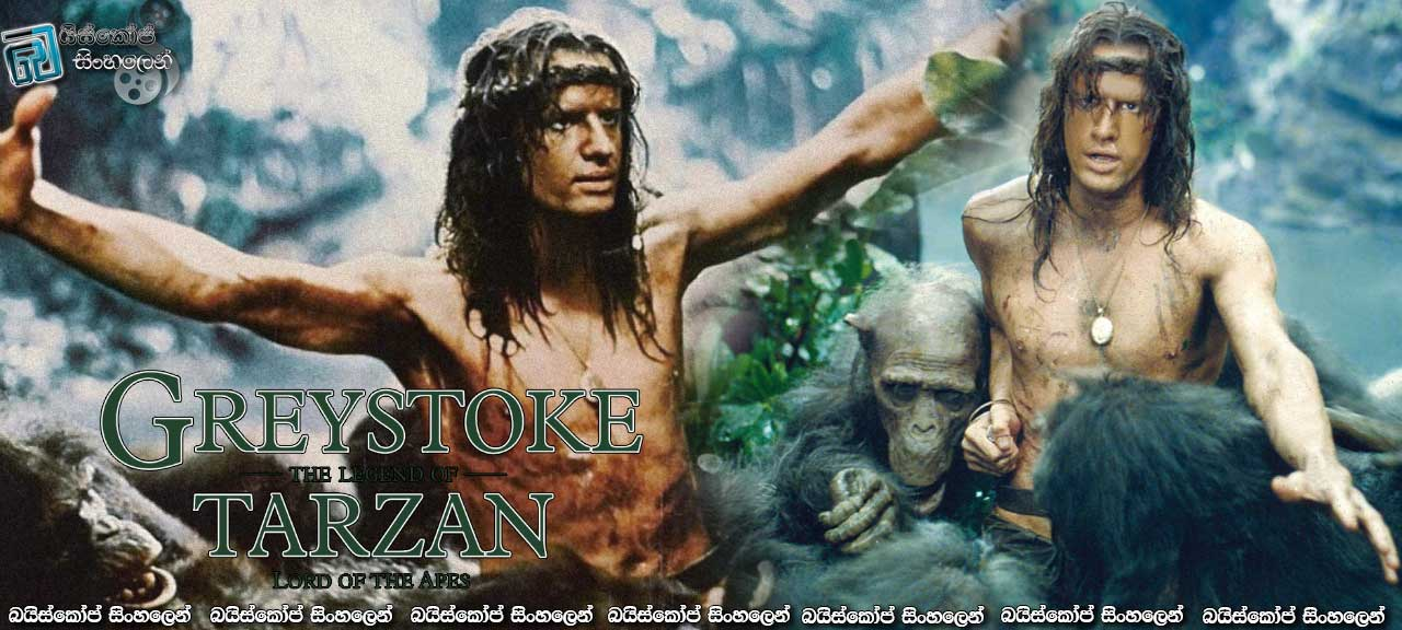 Greystoke-The Legend of Tarzan, Lord of the Apes (1984)
