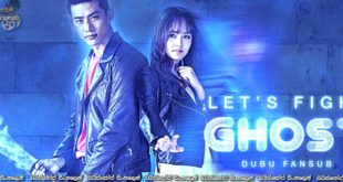 Let's-Fight-Ghost