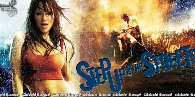 step up 2 full movie download in hindi hd