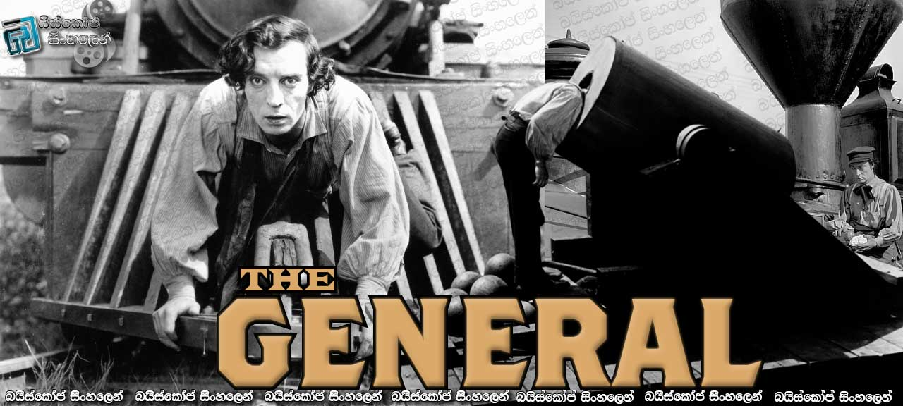 The-General-(1926)