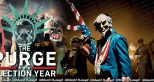 The Purge-Election Year (2016)