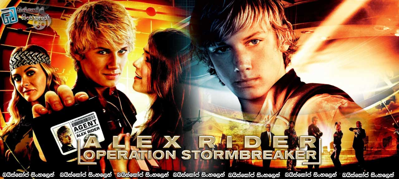Alex Ride-Operation Stormbreaker (2006)
