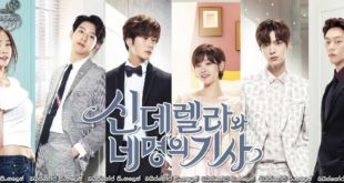Cinderella and Four Knights TV1