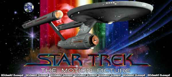 Star Trek-The Motion Picture (1979)