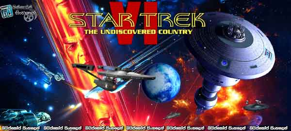 Star Trek VI-The Undiscovered Country (1991)