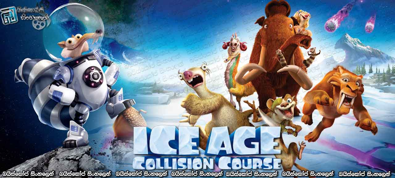 Ice Age-Collision Course (2016)