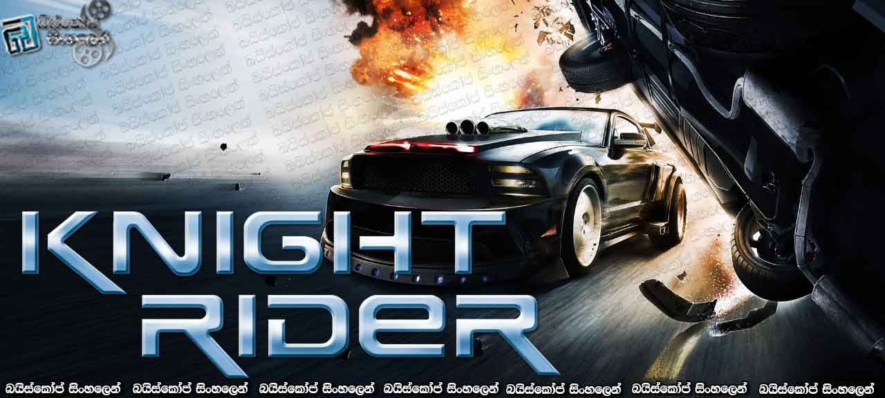 Knight Rider (TV Series 2008)-1