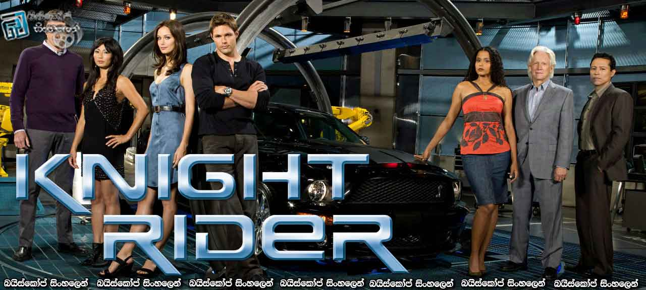 Knight Rider (TV Series 2008)-2
