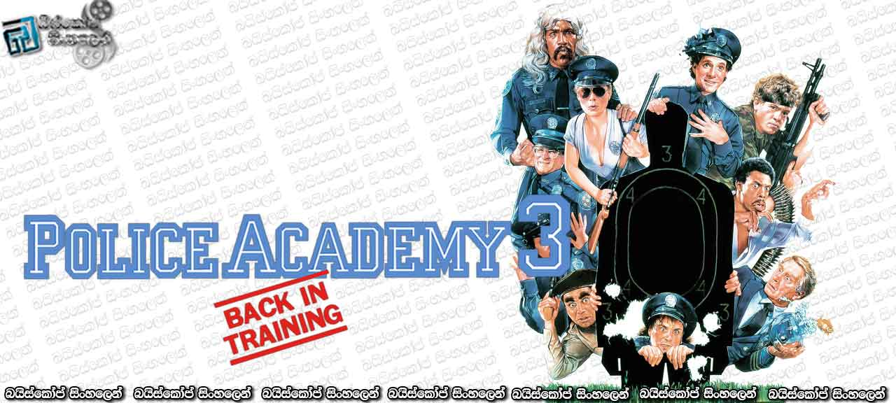 Police Academy 3: Back In Training [1986]