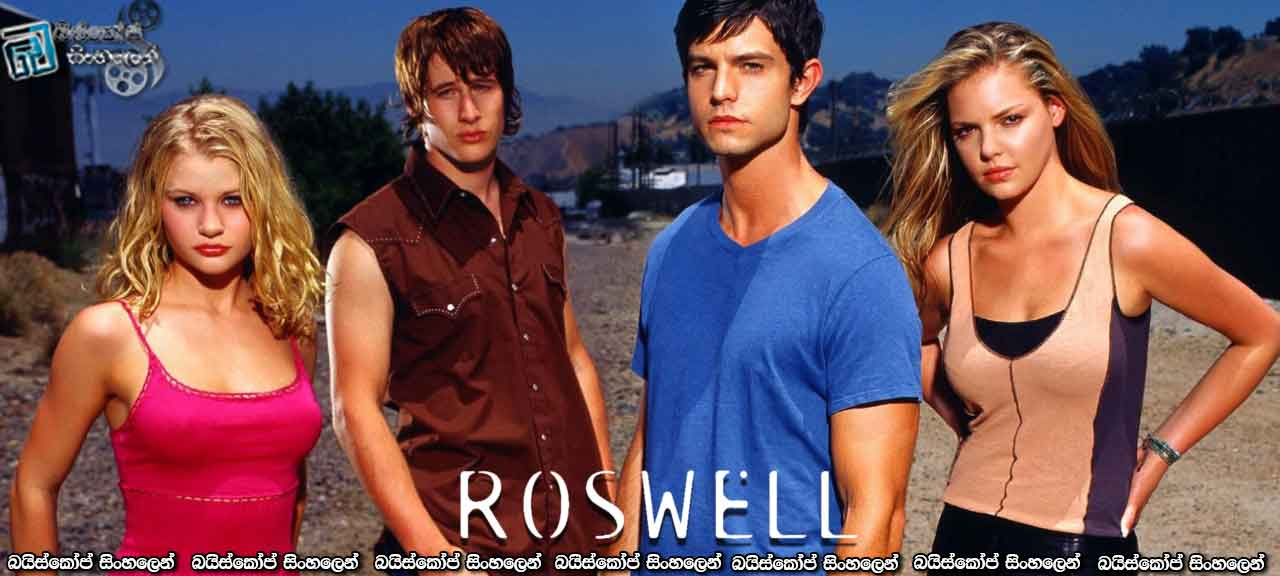 Roswell S2-2