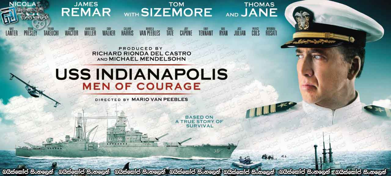USS Indianapolis-Men of Courage (2016)