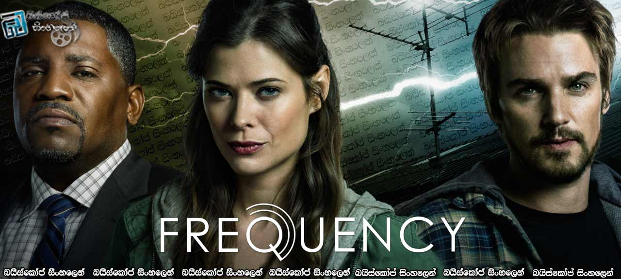Frequency S1-2