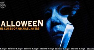 Halloween 6-The Curse of Michael Myers (1995)