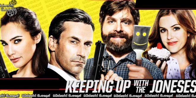 Keeping Up With The Joneses Download: Keeping Up With The Joneses (2016) With Sinhala Subtitles
