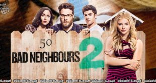 Neighbors 2-Sorority Rising (2016) - 50