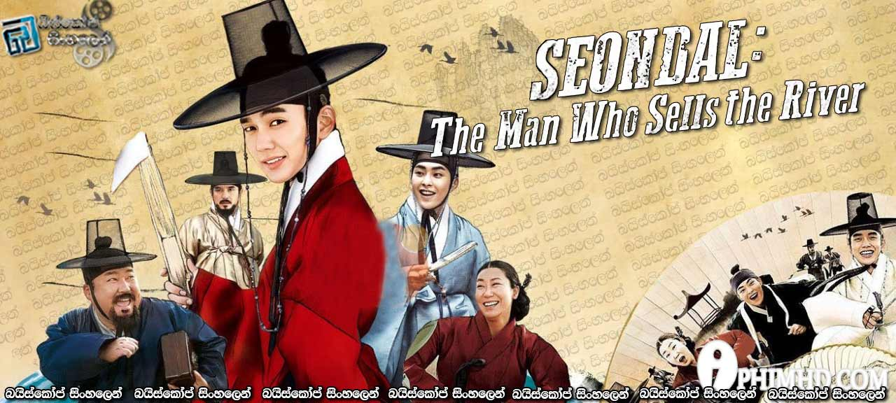 seondal the man who sells the river download
