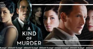 A-Kind-of-Murder-(2016)