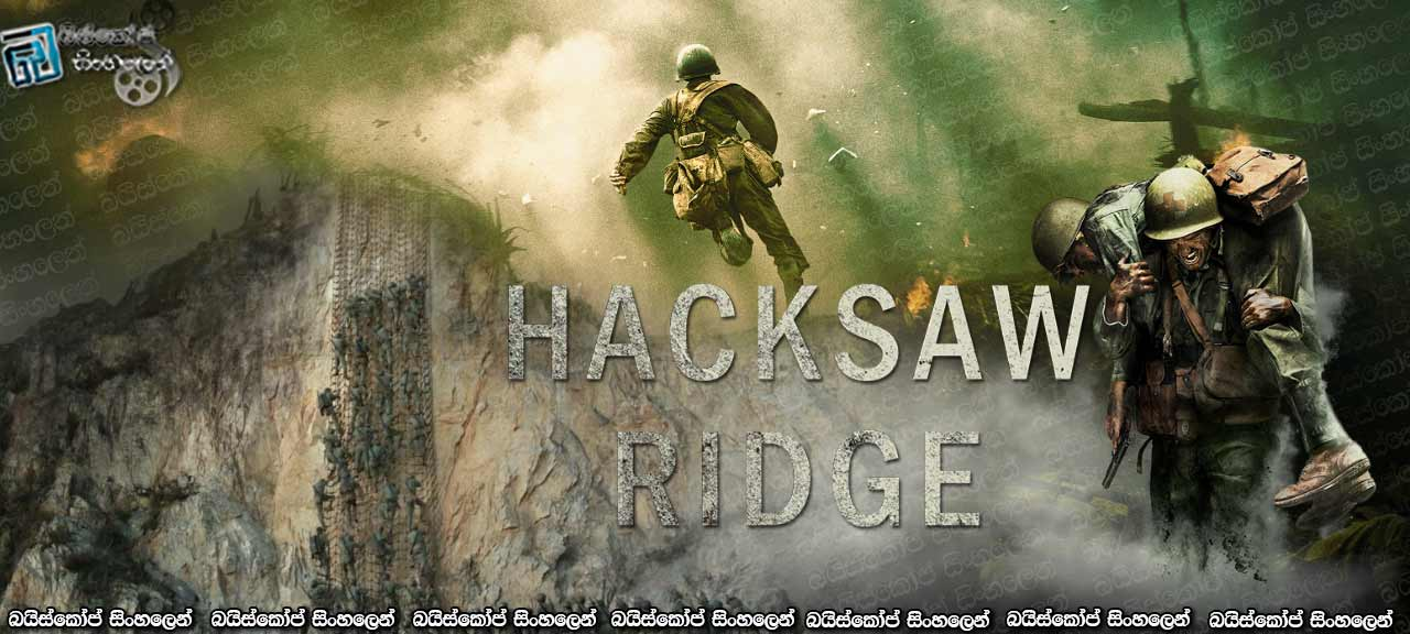 Hacksaw Ridge 2016 new