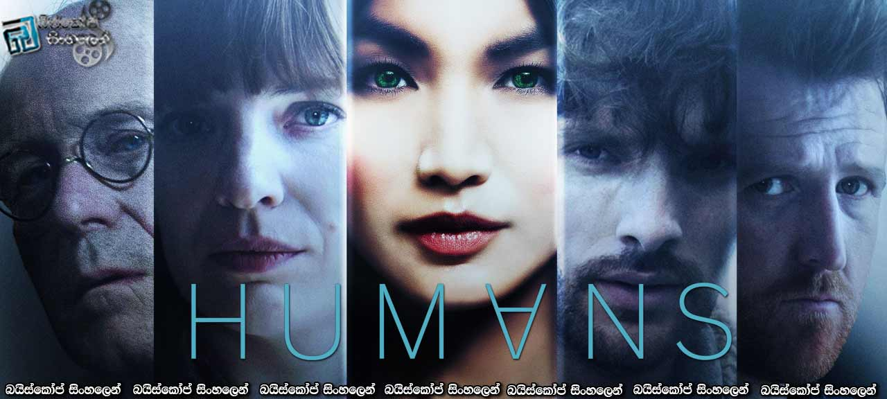 Humans S2
