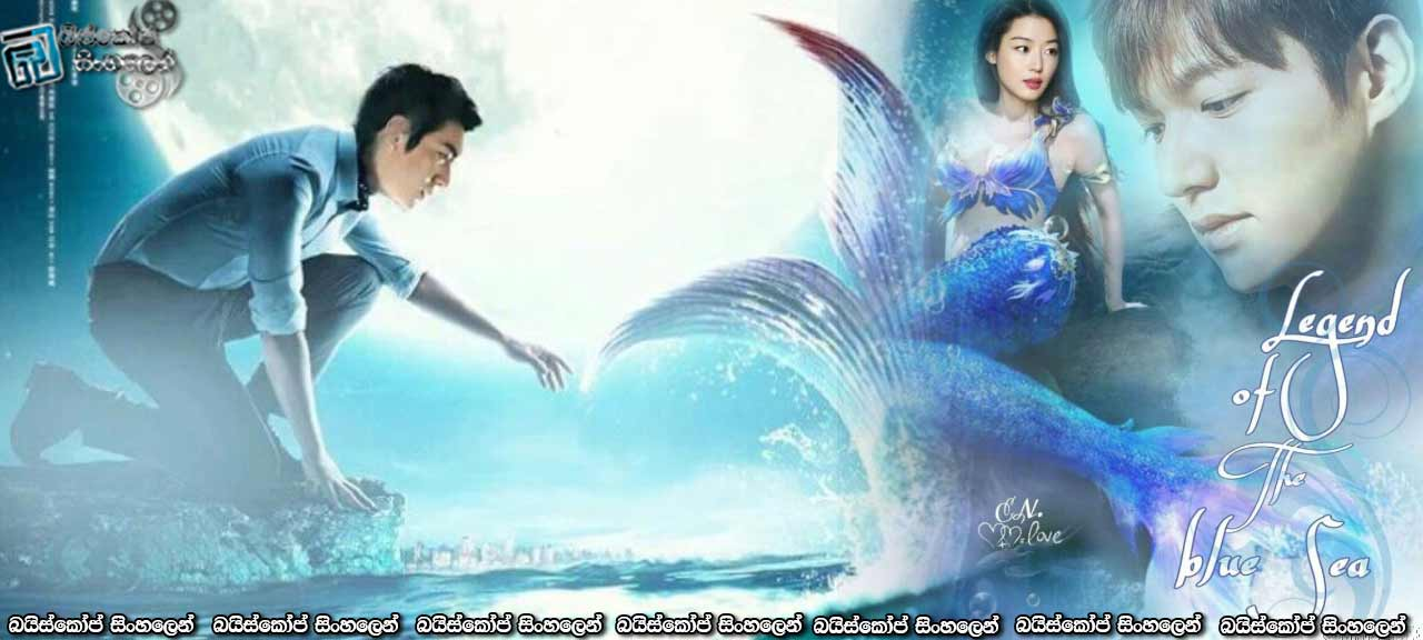 The Legend of the Blue Sea-1
