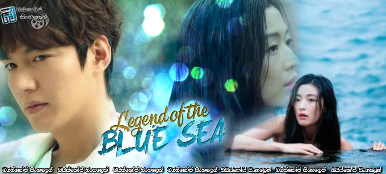 The Legend of the Blue Sea-2
