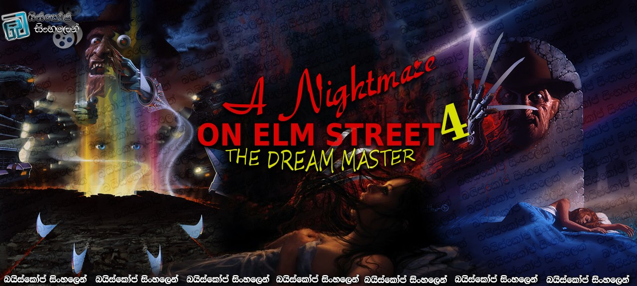 A Nightmare on Elm Street 4 (1988)