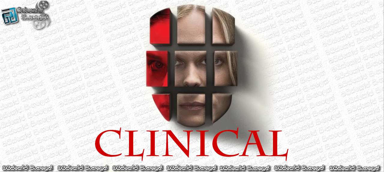 Clinical 2017