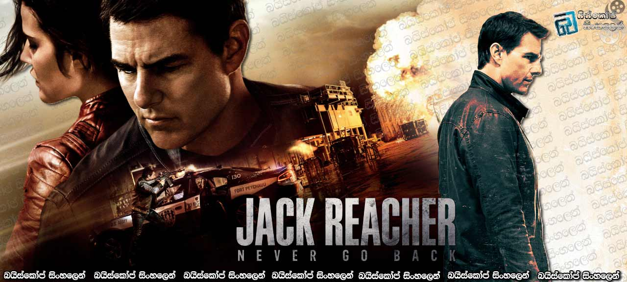 Jack Reache-Never Go Back (2016)